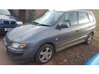 Mitsubishi Space Star Diesel Spares or Repair