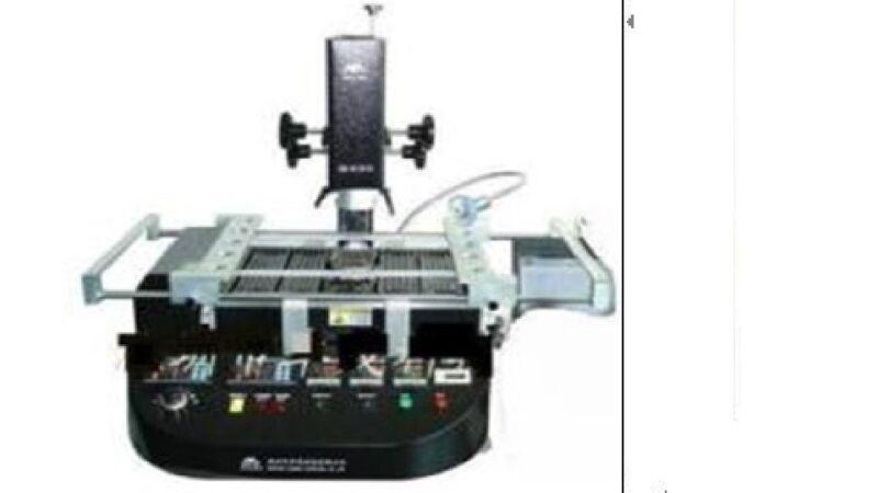 Tri-temperture Zone IR_ Heating BGA Rework Station 5850