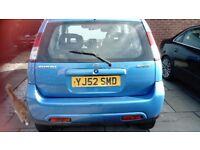 First car or Runaround ! Full MOT £650 ono