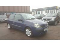 **IDEAL FIRST CAR** RENAULT CLIO EXPRESSION 16V 1.2 (2002) -3 DOOR -LOW MILES LONG MOT - HPI CLEAR!