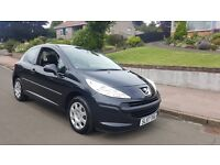 """STUNNING"" Peugeot 207 Urban 1.4 (2007) - 3 Door hatch - Long MOT - Service history - HPI clear!"