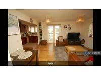 2 bedroom flat in Cow Lane, Watford, WD25 (2 bed)