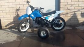 yamaha pw50 copy may swap comes with training wheels
