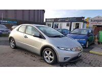 """STUNNING"" Honda Civic SE I-VTEC (2006) - 5 Door - Low mileage - Fresh 12 months MOT - HPI clear!"