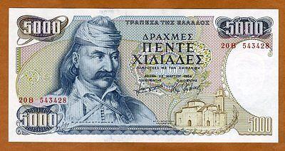 Greece 5000 (5,000) Drachmai, 1984, P-203, pre-Euro, UNC