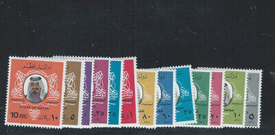 Middle East  Qatar Quatar mnh definitive stamp set from the 80s