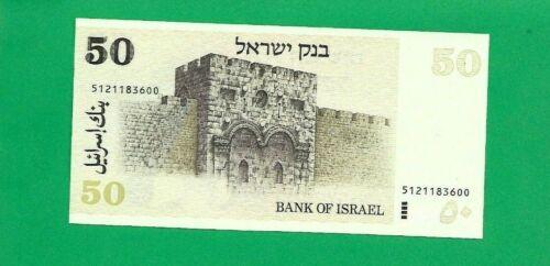 RARE!! ISRAEL BANKNOTE ,50  sheqels, 1978 UNC  , 4 BARS