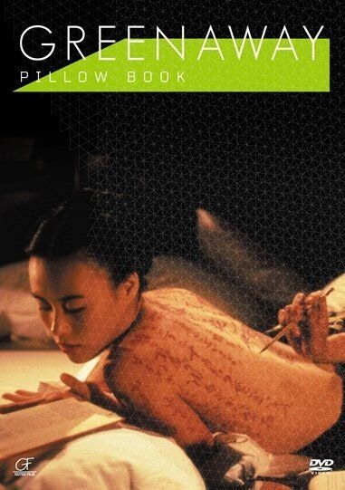 "mistrz Greenaway ! ""THE PILLOW BOOK"""
