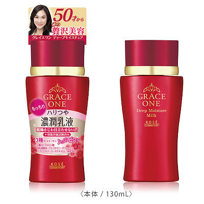 (Kose Japan Grace One Deep Moisture Milk with Collagen HA Isoflavones for Age 50)