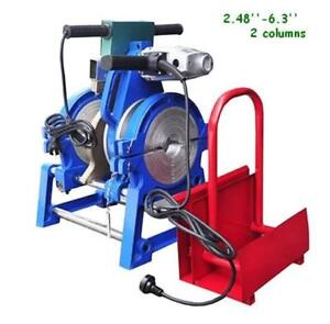 2.48-6.30inch(63-160mm) Manual Pipe Butt Fusion Welder110V#145003