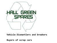 2006 Vauxhall Vectra Elite V6 Cdti Auto Estate 3.0 Diesel Beige BREAKING FOR SPARES