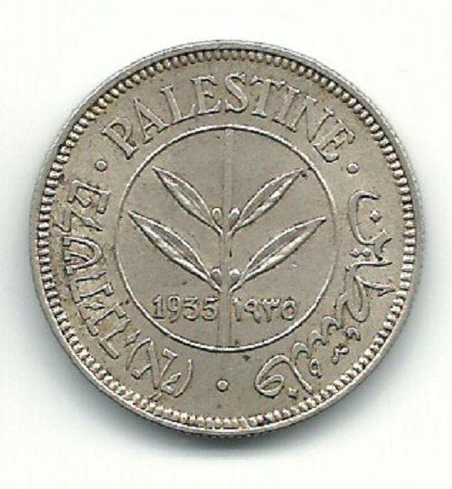 Palestine British Mandate Silver Coin Israel 50 Mils Mil 1935 KM6 Ww2 Rare AU
