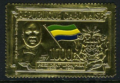GABON-1968 1000f 1st Death Anniversary of President MBA Sg 336 UNMOUNTED MINT