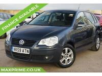 VOLKSWAGEN POLO 1.2 PETROL MATCH 60BHP 1 OWNER + VERY LOW MILES + FULL HISTORY