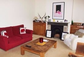 Double room in shared room (Peckham Rye) £500 all inc!