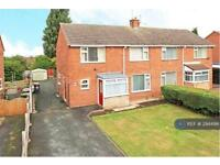 3 bedroom house in Cordingley Way, Telford, TF2 (3 bed)