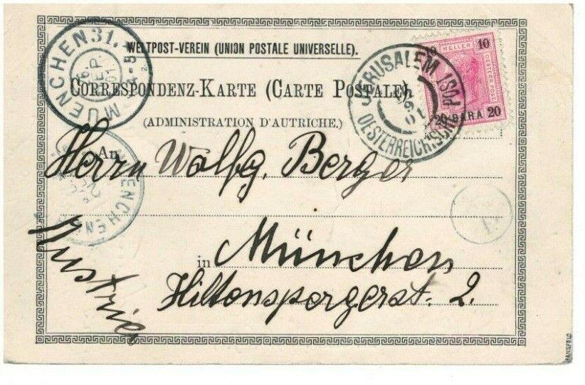 1901Jerusalem Postcard To Munich - $15.00