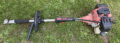 M&R 5 In 1petrol 2 Stroke  Multi tool 52cc Engine Only, No Attachments