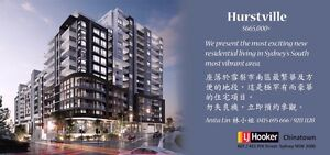 Hurstville new appartments Edgecliff Eastern Suburbs Preview