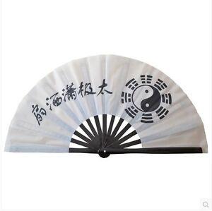 13 chinese kung fu fan tai chi fan wushu fan martial art. Black Bedroom Furniture Sets. Home Design Ideas