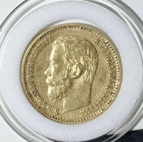1898 Gold Russian 5 Roubles