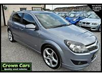VAUXHALL ASTRA 1.9 SRI CDTI 5 DOOR EXTERIOR PACK GREY 2008 MODEL +SUPERB+