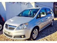 ★🎈WEEKEND SALE🎈★ 2007 VAUXHALL ZAFIRA 1.8 DESIGN MPV ★7 SEATER★ MOT AUG 2017 ★CAT-D★ KWIKI AUTOS ★