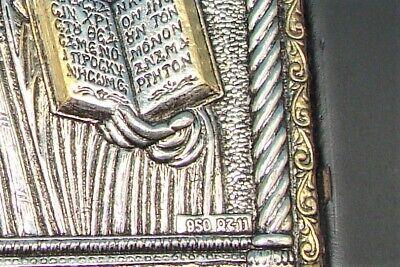 Jesus Christ 950 Silver Icon Greek Byzantine Orthodox Christian Church