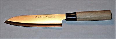 Kochmesser Osaka Asian-Style - extrem scharf !!!