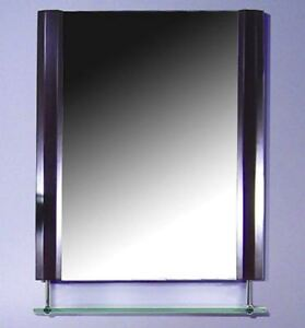Contemporary espresso framed mirror with integrated chrome and g