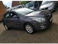 2007 57 Hyundai I30 Style 1.6 CRDI - Low Mileage and 3 Month Warranty