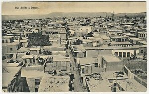 Syria, Damascus, Damas, View of a Street, old postcard