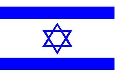 ISRAEL ISRALIE FLAG 5FX 3FT