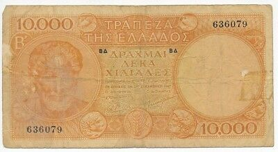 1947 GREECE 10000 DRACHMAI NOTE-A NICE CIRCULATED GREEK NOTE-SHIPS FREE!