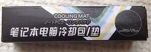 NEW laptop cooling mat Armidale Armidale City Preview