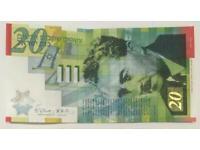 Israeli Polymer Banknote, 20 New Sheqels