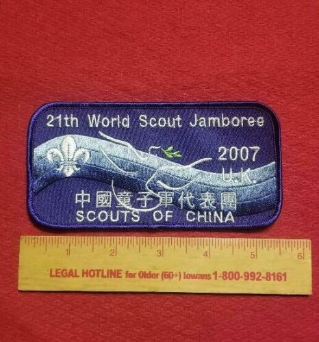 2007 Scouts of China Contingent Pocket Patch World Jamboree