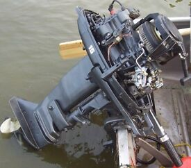 Outboard motors wanted running or not