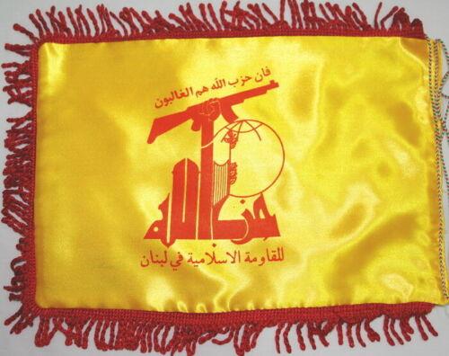 Shia Muslim S.Lebanon Hezbullah Islamic Resistance Military Desktop Flag #74