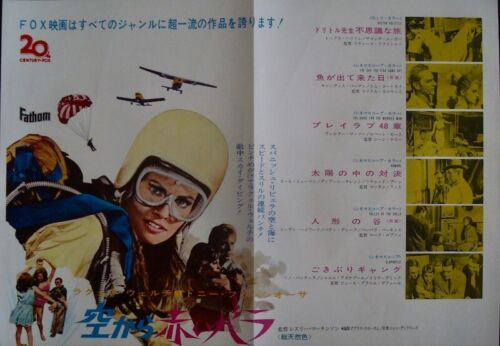 FATHOM Japanese AD movie poster RAQUEL WELCH ANTHONY FRANCIOSA RARE 1967