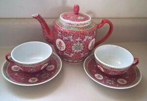 Vintage Chinese Mun Shou Longevity Famille Rose Tea Set