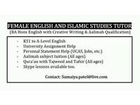 ENGLISH AND ISLAMIC STUDIES