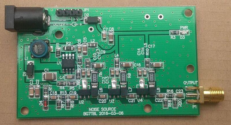 verison Noise Source Simple Spectrum External Generator Tracking Source SMA