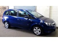 VAUXHALL ZAFIRA 1.6 PETROL, IDEAL FAMILY CAR, 7 SEATER, LOW INSURANCE, CHEAP!