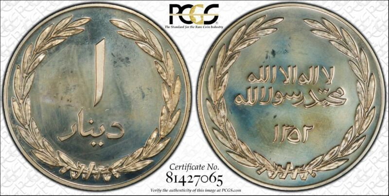 Tarim 1 Dinar 1352 PR66 PCGS copper-nickel X#2? YEMEN CAMEO FINEST POP 2/0 PROOF