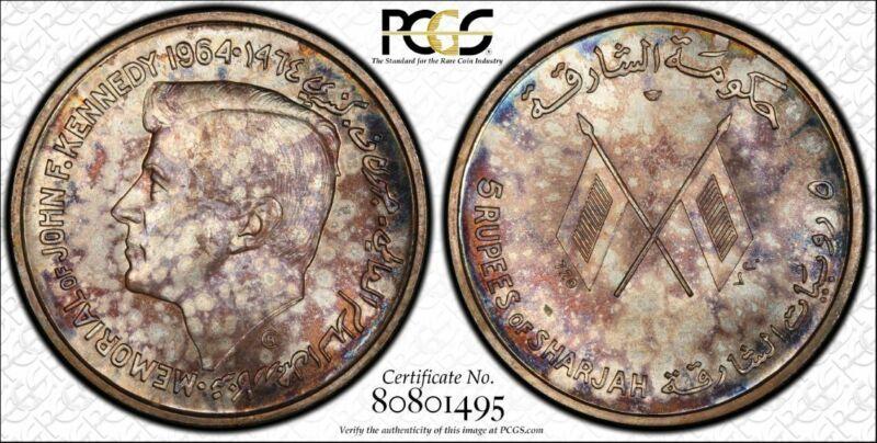 Sharjah 5 Rupee 1964 MS64 PCGS silver X#1 JFK Kennedy Gem Purple Blue
