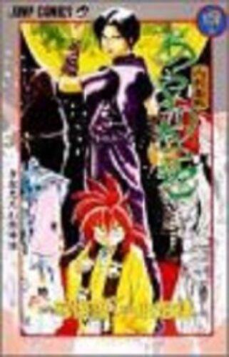 Illustration Takeshi Obata manga Karakurizoshi Ayatsuri Sakon 4 Japan