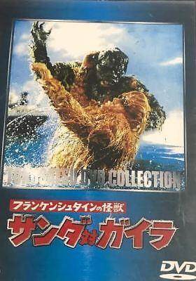 """GODZILLA: DVD (TOKUSATSU COLLECTION) """"Japanese"""""""