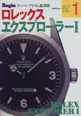 ROLEX EXPLORER I (Begin Super Item Series (1)) Mook 1998/12 Japan Book