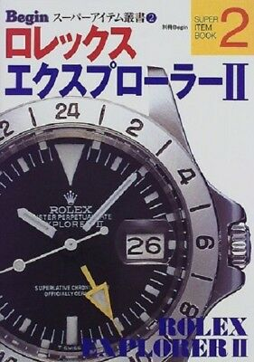 ROLEX EXPLORER II (Begin Super Items Series (2)) Mook 1998/12 Japan Book